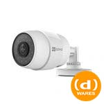CS-CV216-A0-31(W)(E)FR 720p Outdoor Internet Bullet Camera