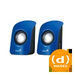 GENIUS SPU115 2.0 USB BLUE SPEAKER