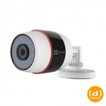 EZVIZ 2MP IP Network Security Bullet Camera